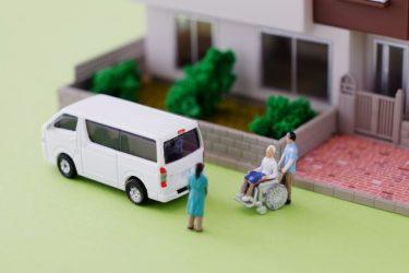 車の運転が嫌で転職した失敗談【介護士の転職失敗談】