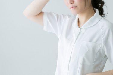 看護師・・・辞めたい。看護師が辞めたいと思う時